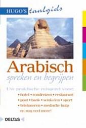 Arabisch spreken en begrijpen
