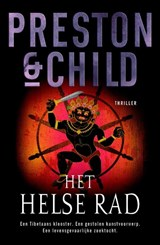 Het helse rad | Preston & Child |