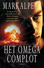 Omega complot