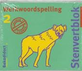 Stenvert set 5 ex / Werkwoordspelling 2 groep 8 / deel Werkboek