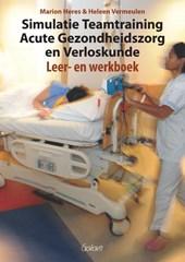 Simulatietraining acute gezondheidszorg en Verloskunde
