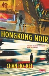 Hongkong Noir
