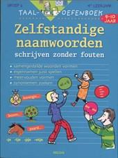Taaloefenboek- Zelfstandige naamwoorden schrijven zonder fouten 9-10 jaar
