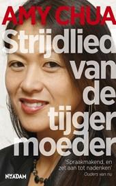 Strijdlied van de tijgermoeder