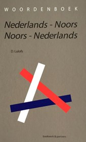 Woordenboek Nederlands-Noors / Noors-Nederlands