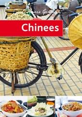 Chinees (set van 5)