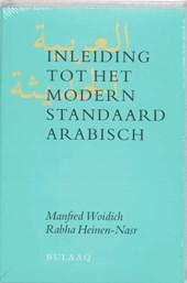 Inleiding tot het modern standaard Arabisch (met audio)