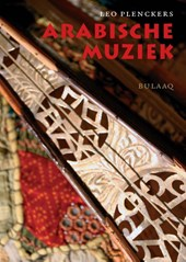 Arabische muziek