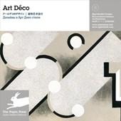 Art Déco - revised edition