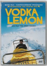 Vodka Lemon | H. Saleem |