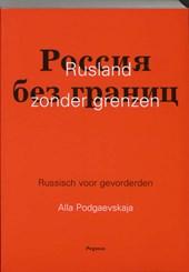Rusland zonder grenzen Theorieboek Russisch