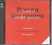 Rusland zonder grenzen 3 cd's