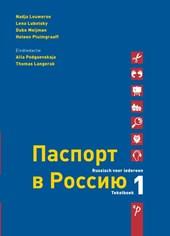 Tekstboek