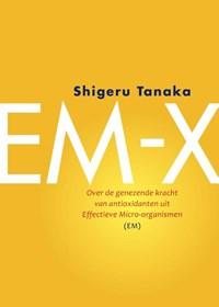 EM-X | Shigeru Tanaka |