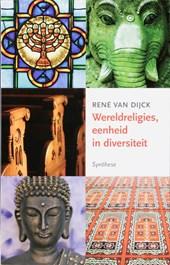 Wereldreligies, eenheid en diversiteit