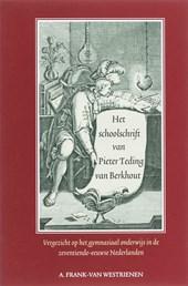 Het schoolschrift van Pieter Teding van Berkhout