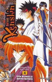 Rurouni kenshin 04. een dubbele ontknoping