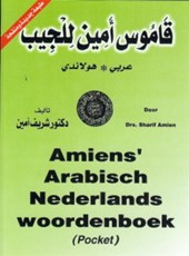 Amiens' Arabisch Nederlands woordenboek (pocket)