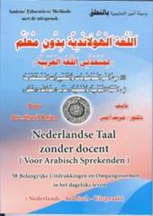 Nederlandse Taal zonder docent voor Arabisch sprekenden