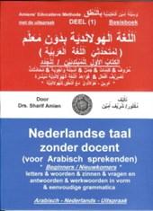 Nederlandse taal zonder docent voor Arabisch sprekenden deel 1