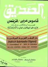 Al Sadik woordenboeken Arabisch Frans woordenboek Pocket