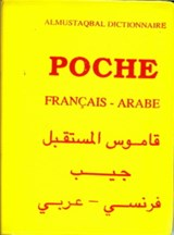 Frans Arabisch woordenboek Pocket | Raoef Mousa |