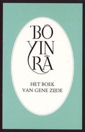 Het boek van gene zijde