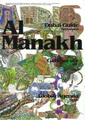 Volume Al Manakh