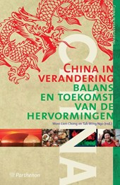 China in verandering | W.L. Chong ; T.-W. Ngo |