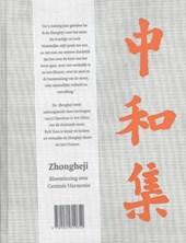 Zhongheji