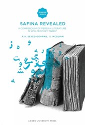 ISS Safina Revealed