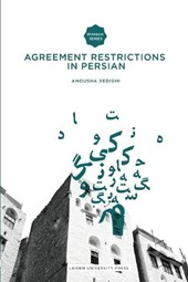 Agreement Restrictions in Persian