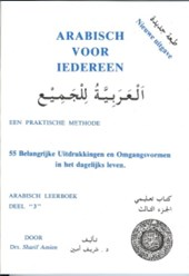 Arabisch voor iedereen 3