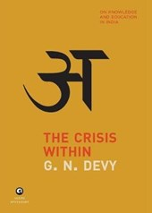 CRISIS WITHIN