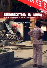 Urbanisation in China | auteur onbekend |