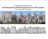 The Herengracht and Keizersgracht in 1768 and now