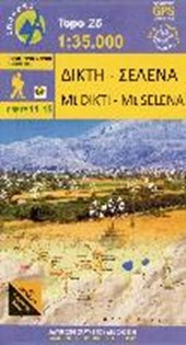 Mount Dikti - Mount Selena 1 : 35 000 Hiking Map Crete 11.15