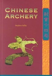 Chinese Archery | Stephen Selby |