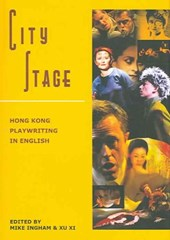 City Stage - Hong Kong Playwriting in English