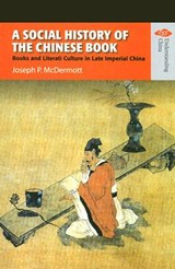 A Social History of the Chinese Book - Books and Literati Culture in Late Imperial China | Joseph Mcdermott |