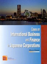 Cases on International Business and Finance in Japanese Corporations | Mitsura Misawa |