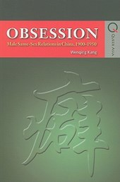 Obsession - Male Same-Sex Relations in China, 1900-1950