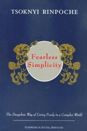 Fearless Simplicity