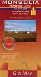 Mongolia Geographical Map 1 :