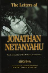 The Letters of Johathan Netanyahu