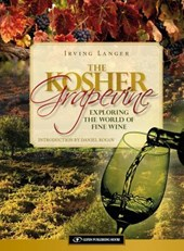 Kosher Grapevine | Irving Langer |