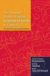 The Concise Arabic-English Lexicon of Verbs in Context | auteur onbekend |