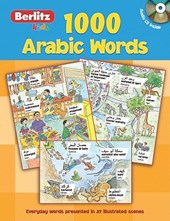 1000 Arabic Words [With CD]