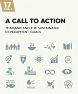 A Call to Action |  |
