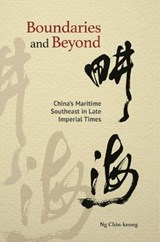 Boundaries and Beyond | Ng Chin-keong |